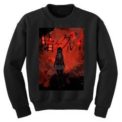 Gambling Awakening Youth Sweatshirt | Artistshot
