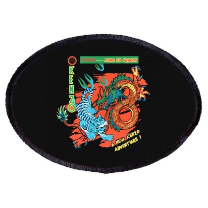 Kungfu Oval Patch Designed By Disgus_thing