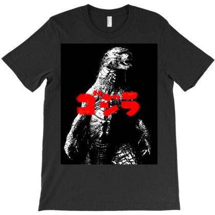 Godzilla T-shirt Designed By The Real Kurosan