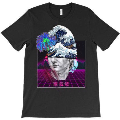 Great Vaporwave T-shirt Designed By Badaudesign