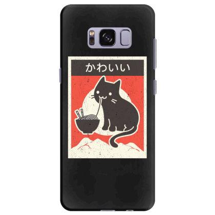 Vintage Style Japenese Ramen Cat Samsung Galaxy S8 Plus Case Designed By Pinkanzee