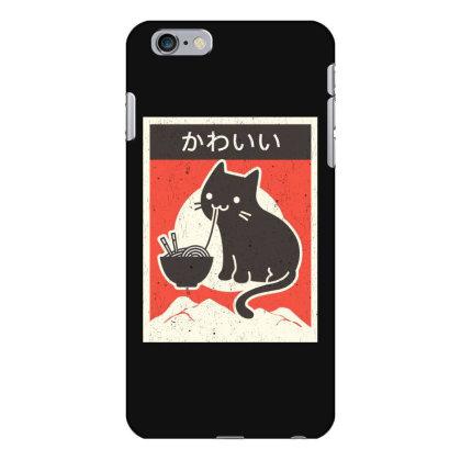 Vintage Style Japenese Ramen Cat Iphone 6 Plus/6s Plus Case Designed By Pinkanzee