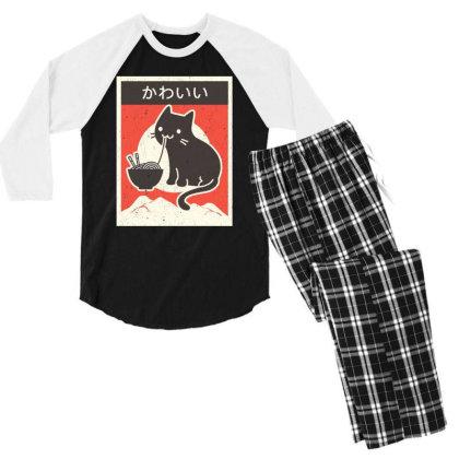 Vintage Style Japenese Ramen Cat Men's 3/4 Sleeve Pajama Set Designed By Pinkanzee