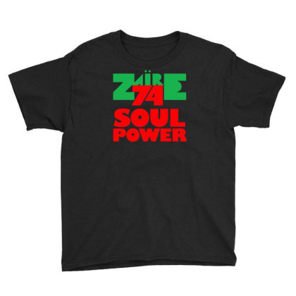 1974 Zaire Music Festival Youth Tee Designed By H4rum