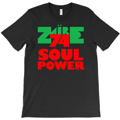 1974 Zaire Music Festival T-shirt Designed By H4rum