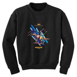 Berserk Fury Youth Sweatshirt | Artistshot