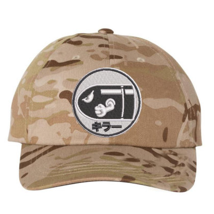 Bullets Embroidered Hat Embroidered Dad Cap Designed By Madhatter