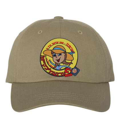 Neema Embroidered Hat Embroidered Dad Cap Designed By Madhatter
