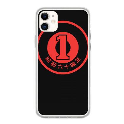 Yen Japan Japanes Geld Money Münze Coin Währung Iphone 11 Case Designed By Lyly