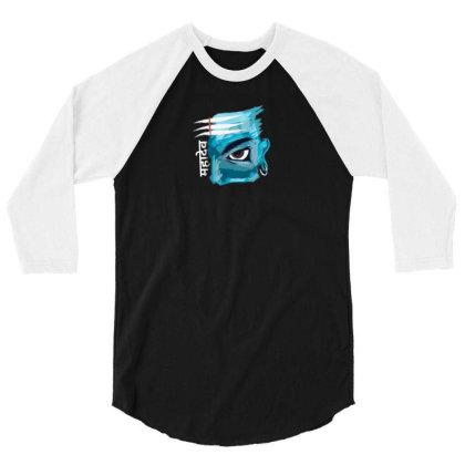 Mahadeva (mahakal) Special T-shirt 3/4 Sleeve Shirt Designed By Ambujtivari