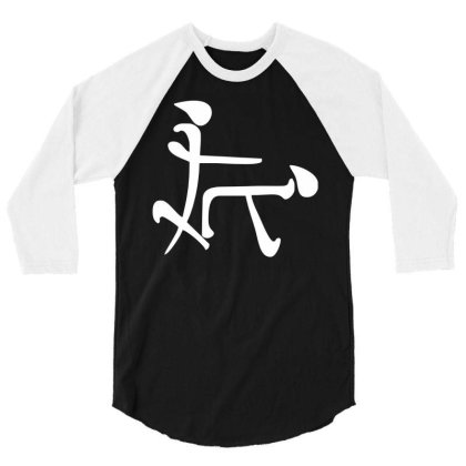 Chinese Symbol Funny Doggie Style Funny Mens Loose Fit Cotton T Shirt 3/4 Sleeve Shirt Designed By G3ry