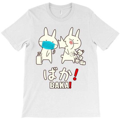 Baka Anime Shirt, Baka Gift, Japanese Baka Rabbit Slap Classic T Shirt T-shirt Designed By Blackstars
