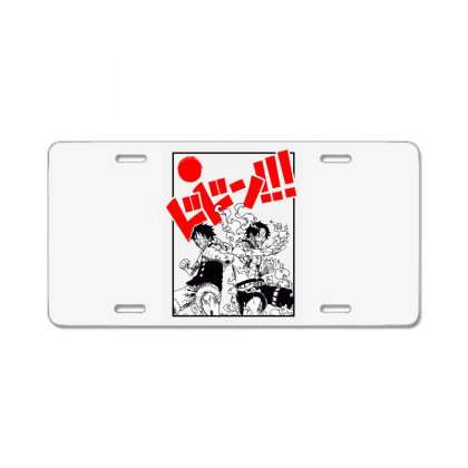 Luffy And Ace License Plate Designed By Paísdelasmáquinas