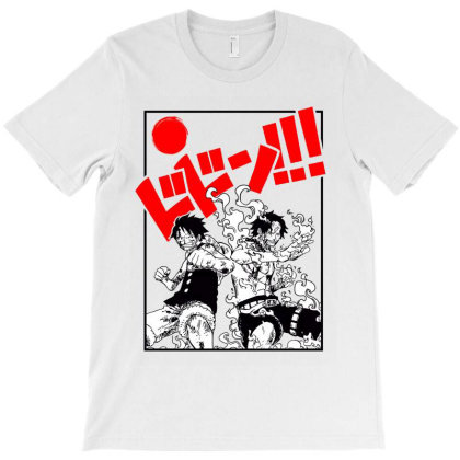 Luffy And Ace T-shirt Designed By Paísdelasmáquinas