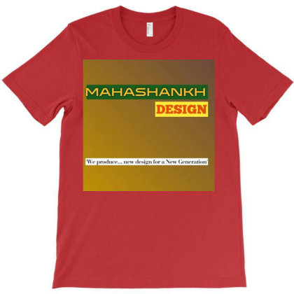 Msd (6000 X 6000 Pixel) T-shirt Designed By Mahashankh.design