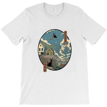 Ukiyo E Delivery T-shirt Designed By Cuser3967