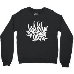 Wild N Out graffiti tag Crewneck Sweatshirt | Artistshot