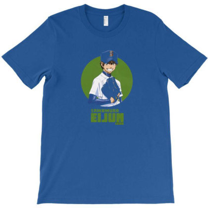 Seido T-shirt Designed By Disgus_thing