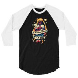 warrior of love 3/4 Sleeve Shirt | Artistshot