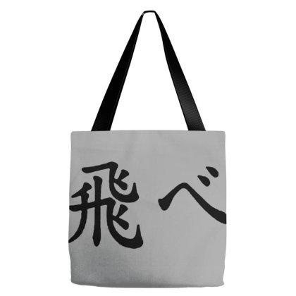 Haikyuu Karasuno Bird Tote Bags Designed By Mina Aksarani