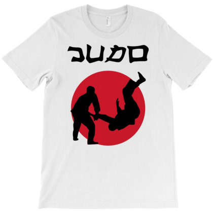 Fight Judo T-shirt Designed By Anma4547