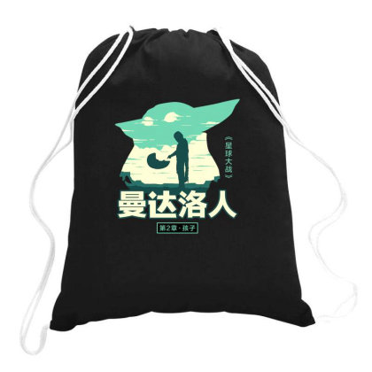 Child Sky Drawstring Bags Designed By Cuser4107