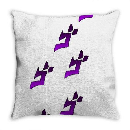 Jojos Bizarre Adventure Throw Pillow Designed By Laravirna