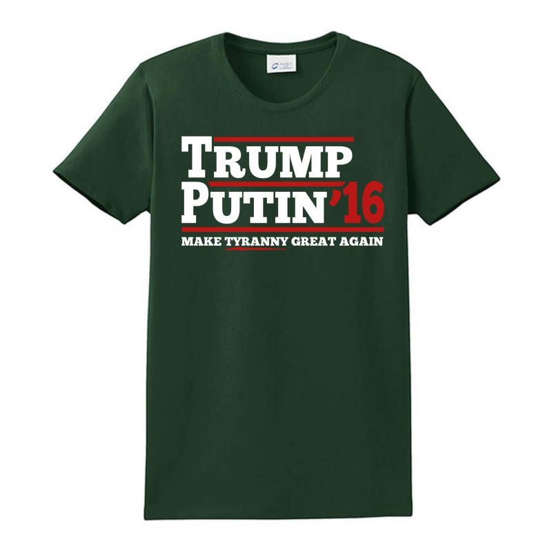 Trump Putin 2016 Ladies Classic T-shirt | Artistshot