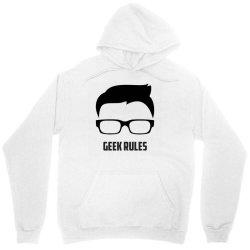 Geek rules Unisex Hoodie | Artistshot