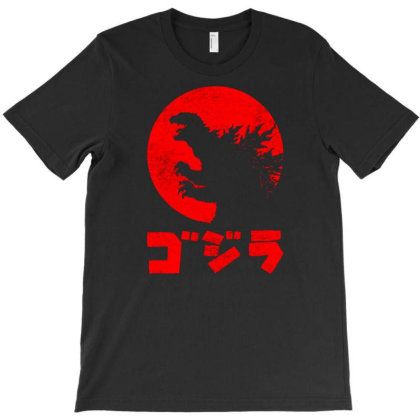King Of The Monsters T-shirt Designed By Whitson