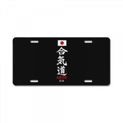 aikido License Plate | Artistshot