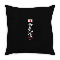 aikido Throw Pillow | Artistshot