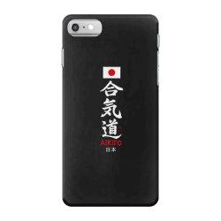 aikido iPhone 7 Case | Artistshot