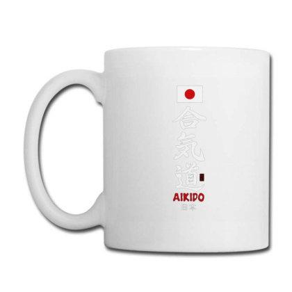 Aikido Coffee Mug Designed By Disgus_thing