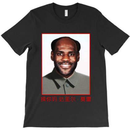Lebron Mao China Communist 2020 T-shirt Designed By Blees Store