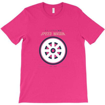 Sup Dowagon Zaidan T-shirt Designed By Ahmadjufriyanto