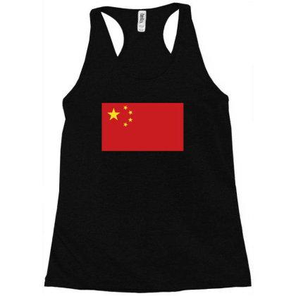 China Flag Racerback Tank Designed By Sengul