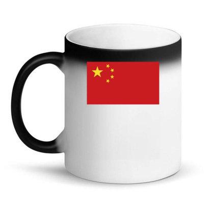 China Flag Magic Mug Designed By Sengul