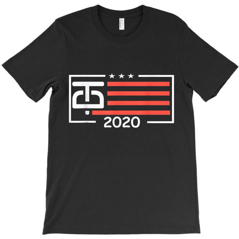 Donal Trump Keep America Great 2020 T-shirt | Artistshot