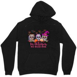 In October We Wear Pink Sugar Skull Unisex Hoodie   Artistshot