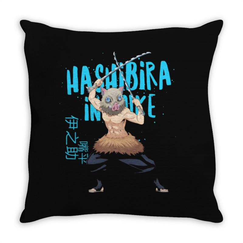 Japan Throw Pillow   Artistshot