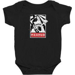 anime Baby Bodysuit | Artistshot