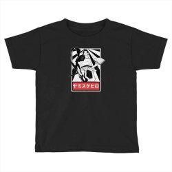 anime Toddler T-shirt | Artistshot