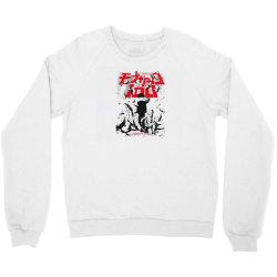 anime Crewneck Sweatshirt | Artistshot
