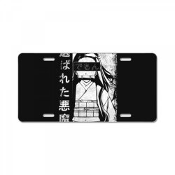 manga License Plate | Artistshot