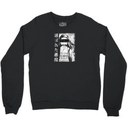 manga Crewneck Sweatshirt | Artistshot