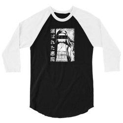 manga 3/4 Sleeve Shirt | Artistshot