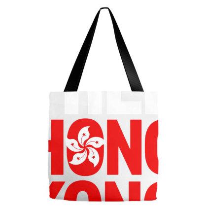 For Hongkong Tote Bags Designed By Mina Aksarani