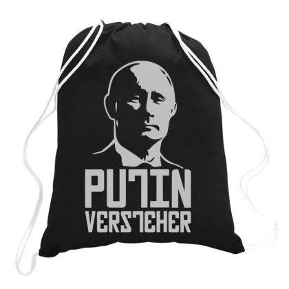 Putin Versteher Drawstring Bags Designed By Lyly