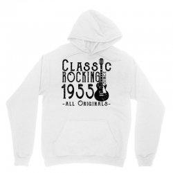 rocking since 1955 Unisex Hoodie   Artistshot
